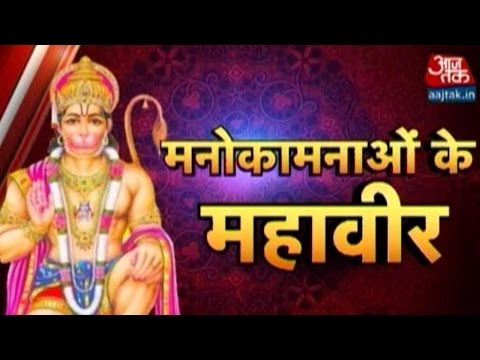 Dharm: 300-Year-Old Hanuman Temple In Gwalior