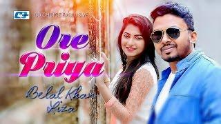 Ore priya singer : belal khan & liza lyric shomeshwar oli tune music album saat jonom label cd choice cast direc...