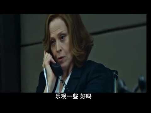 超能查派 / 成人世界 / 超人類:卓比 / Chappie (2015)