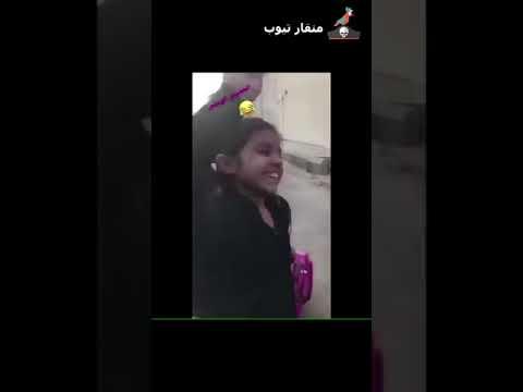 تقليد الشعب السعودي لمقطع عيوش ويه ويه الموسم الأول 😂💔 YouTube