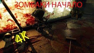 ЗОМБИ 4K 60FPS. Dying Light. Прохождение на русском 1 серия [Avenue of Games]