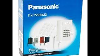 Panasonic landline telephone system KX-TS500MX