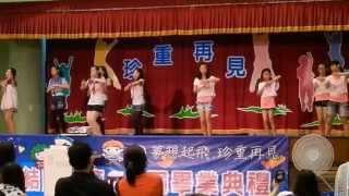 六孝 - So Long  五結國小第99屆畢業生表 2014.06.20 Thumbnail