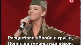 ПЕСНЯ ВОЕННЫХ ЛЕТ
