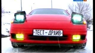 Автомобили близнецы.Спортивные машины.Mitsubishi 3000GT.Dodge Stealth(Додж стелс)Видео обзор.