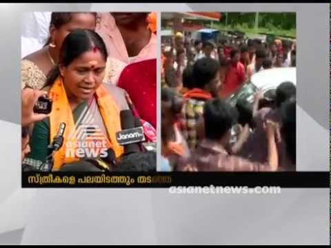 Shobha Surendran's reaction on Sabarimala  : Sabarimala Temple Opening Live Updates