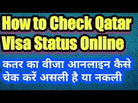 How to check Qatar visa online in Hindi Urdu| Check Qatar visa status online in Hindi Urdu