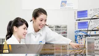 另開新視窗,1091106第5屆中堅企業簡介-宜特科技股份有限公司