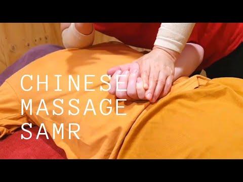 Chinese Massage & Body Sports Massage