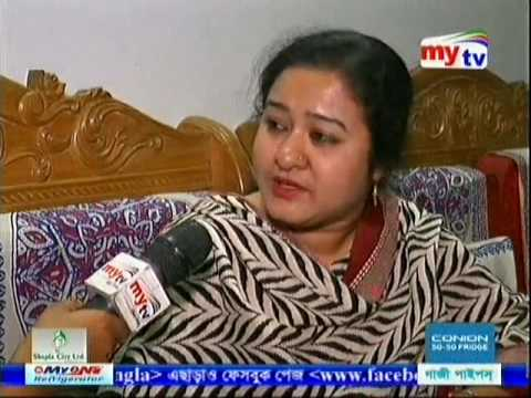 BD News 24 Live Noon on MYTV 8 February 2017 Bangladesh Live TV News Today