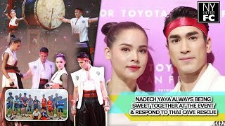 [ENG SUB] Nadech Yaya Always Being Sweet Together & Respond to Thai Cave Rescue | Toyotsu 30/6/18