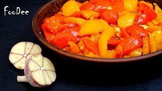 Пепероната – ароматный салат-закуска родом из Италии! Очень доступно, просто и вкусно!
