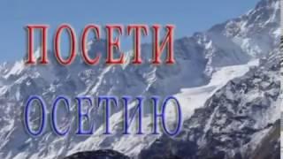 видео Работа  в Северной Осетии | свежие вакансии смотрите на сайте Cataloxy.ru