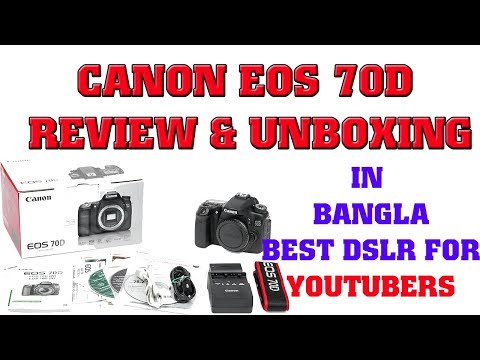 CANON EOS 70D REVIEW & UNBOXING IN BANGLA BEST DSLR FOR YOUTUBE VIDEO