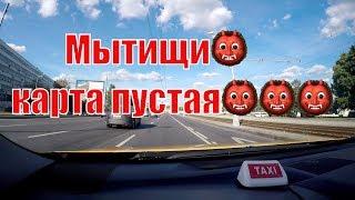 Работа в Яндекс такси на Тойота камри в 956/StasOnOff