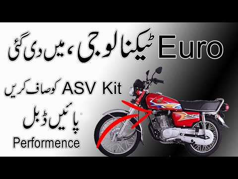 How To Wash ASV Kit  Of Honda CG 125 Euro Tech With Full Detail