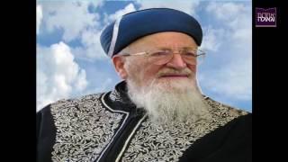 חלום מדהים על הרב ניר בן ארצי | מתוך שידורי ערוץ אחדות וגאולה