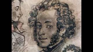 А С Пушкин Брожу ли я вдоль улиц шумных 1829