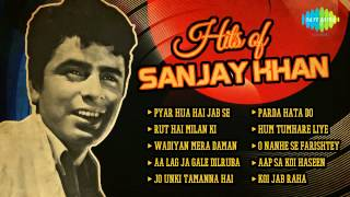 Hits of Sanjay Khan | Old Hindi Songs | Bollywood Love Songs | Audio Jukebox