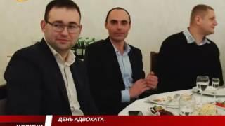 видео День адвокатуры Украины
