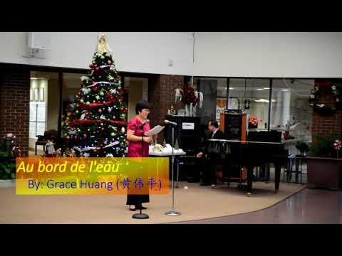 爱城绿茵音乐社(Edmonton Greenland Music Society)圣诞慰问演出