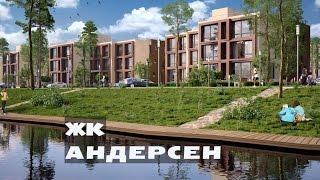 видео Новостройки Новой Москвы от застройщика — купить квартиру в новостройке в Новой Москве