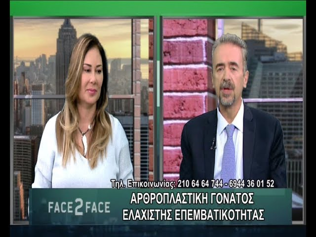 FACE TO FACE TV SHOW 452