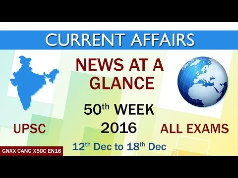 """Current Affairs """"NEWS AT A GLANCE"""" of 50th Week(12th Dec to 18th Dec)of 2016"""
