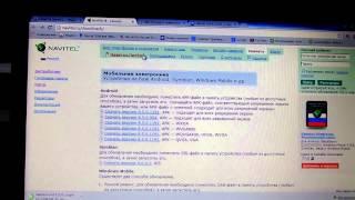 видео Обзор кряков для Навитела