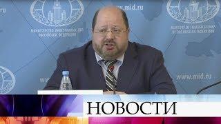 Российские дипломаты обеспокоены резким ростом неонацистских настроений в странах Запада.