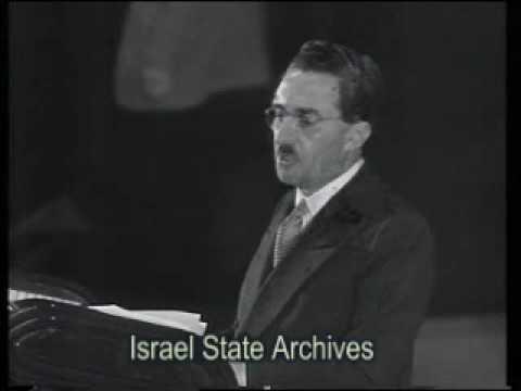"""משה שרת בעצרת האו""""ם-גנזך המדינה - YouTube"""