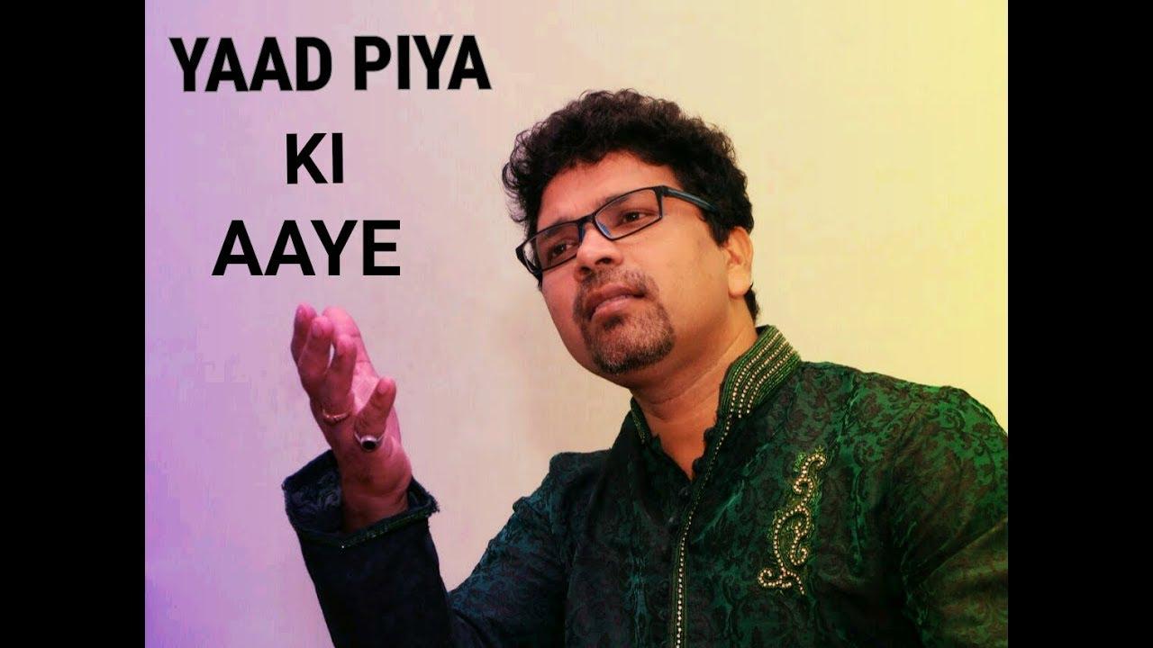 Yaad Piya Ki Aaye - Thumri - Ustad Bade Ghulam Ali Khan