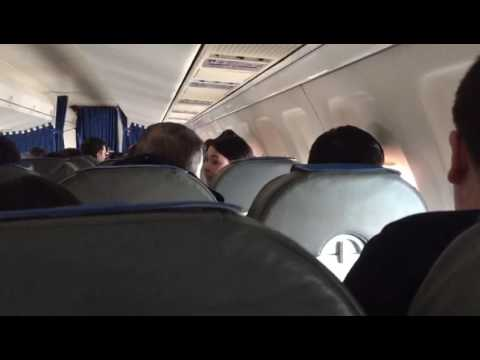 Самолет авиакомпании Bek Air, летевший из Алматы в Астану, сел в Караганде