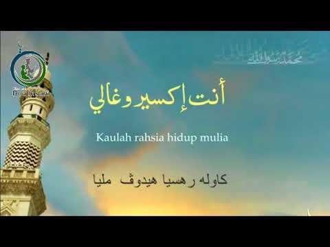 Sholawat Maulid 1