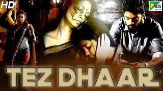 Vidiyum Munn (HD) New Released Full Hindi Dubbed Movie | Pooja Umashankar, Malavika, Vinod Kishan