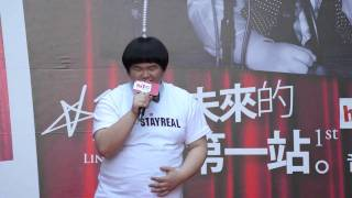 2010-10-24林育羣-未來的第一站音樂見面會(1. I Will Always Love You & 存在)
