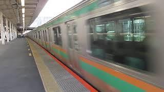 上野東京ラインE231系快速アクティー辻堂駅低速通過
