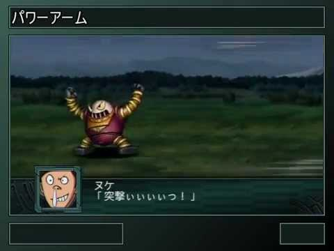 SRW Z2: Chapter Regeneration - Shin Mazinger Shougeki! Z - All Unit Attacks Part 1