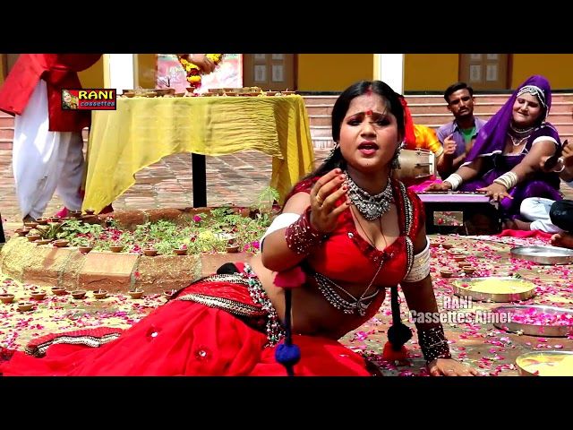 Rani Rangili New Rajasthani Dj Song 2017 - ????? ?? ????? - Rani Rangili Dj Dance Video