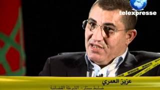 مسرح الجريمة : الدار البيضاء ... جريمة إلكترونية