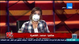 """هي مش فوضى - إنفعال متصل على الهواء بسبب إهمال المستشفيات ... """"احنا فى مسخرة طبية فى مصر """""""