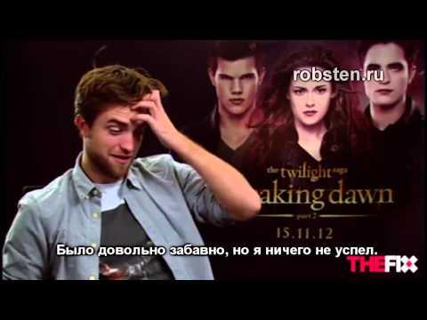 Interview Robert Pattinson with The Fix Русс. Суб.