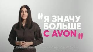 Эйвон Работа Онлайн Дома  AVON