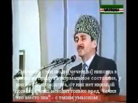 Джохар Дудаев в голливудском фильме)))из YouTube · Длительность: 55 с