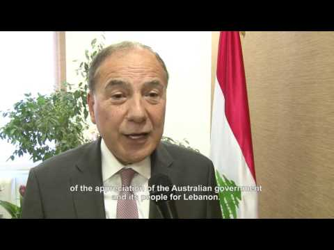 ALCCI Trade Mission to Lebanon 2016