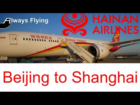 TRIP REPORT: Boeing 787 from Beijing to Shanghai on Hainan Airlines✈ Always Flying