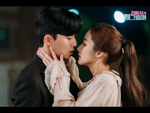 Трейлер   50 оттенков серого - Что случилось с секретарём Ким?   Ён Джун и Ми Со