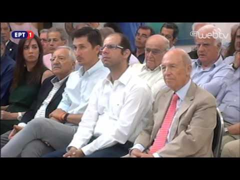 Εκδήλωση ΙΣΤΑΜΕ για τα 20 χρόνια από το θάνατο του Ανδρέα Παπανδρέου