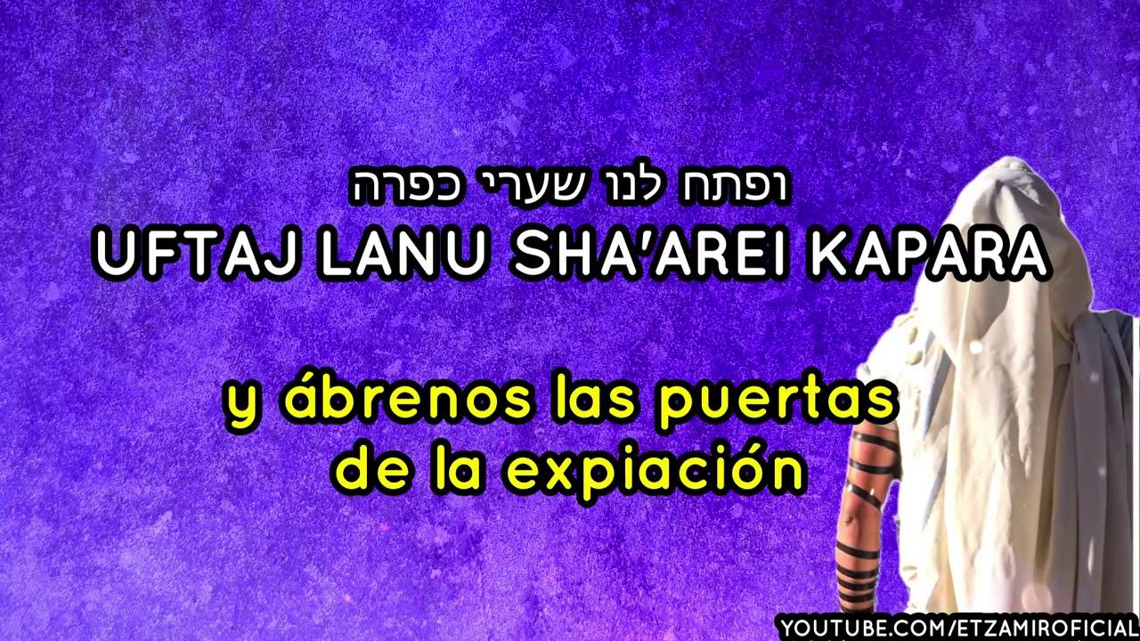 Shmor Alai | שמור עלי - Cuida de mi | 🎙 אמני ישראל - Artistas de Israel | Con traducción al español