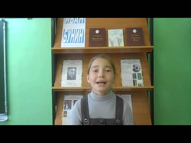 Елизавета Качмашева читает произведение «Детство» (Бунин Иван Алексеевич)